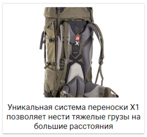 Tatonka Bison 120+15 туристический рюкзак black