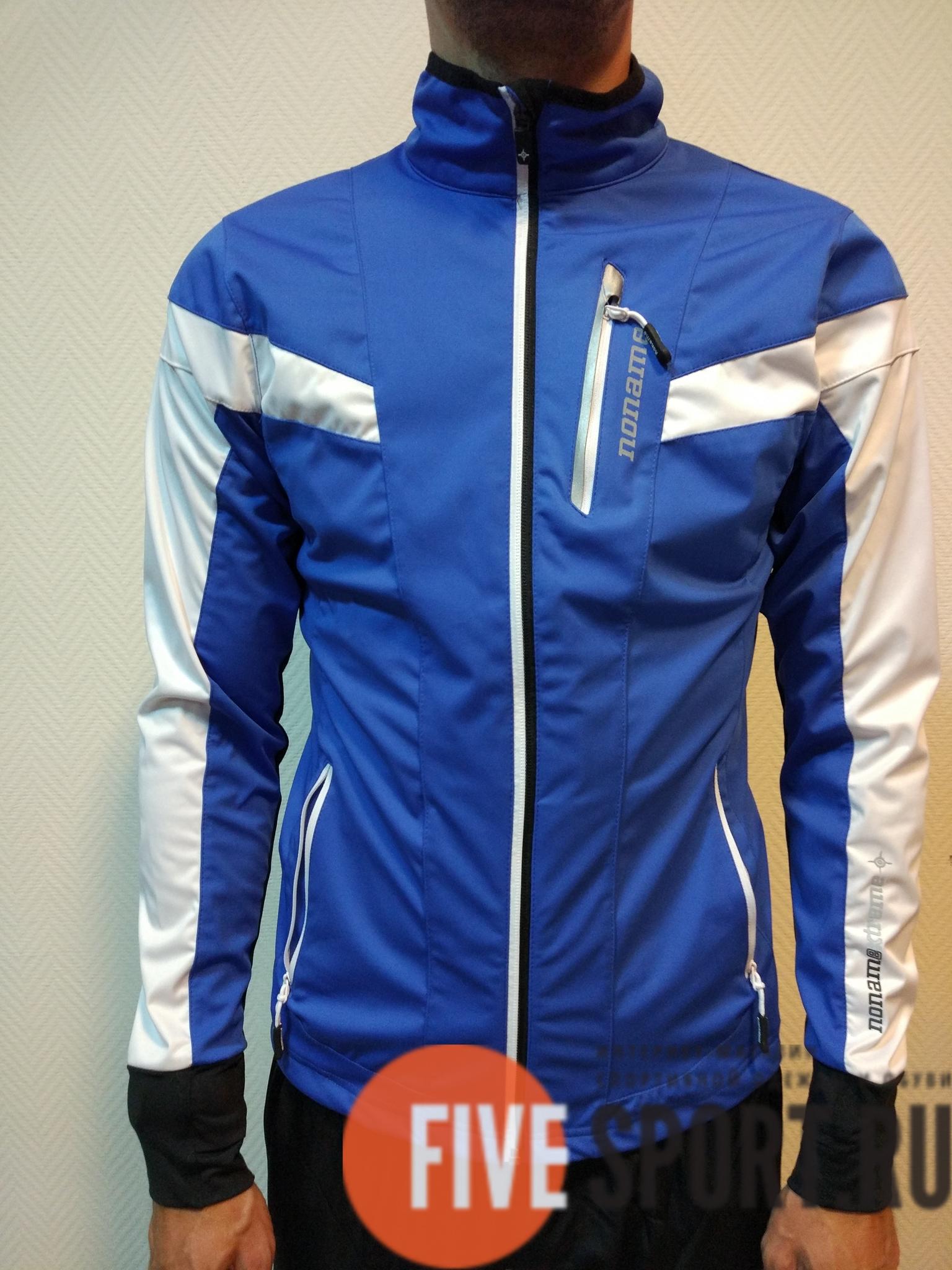 Лыжная куртка Noname Ultimate синяя