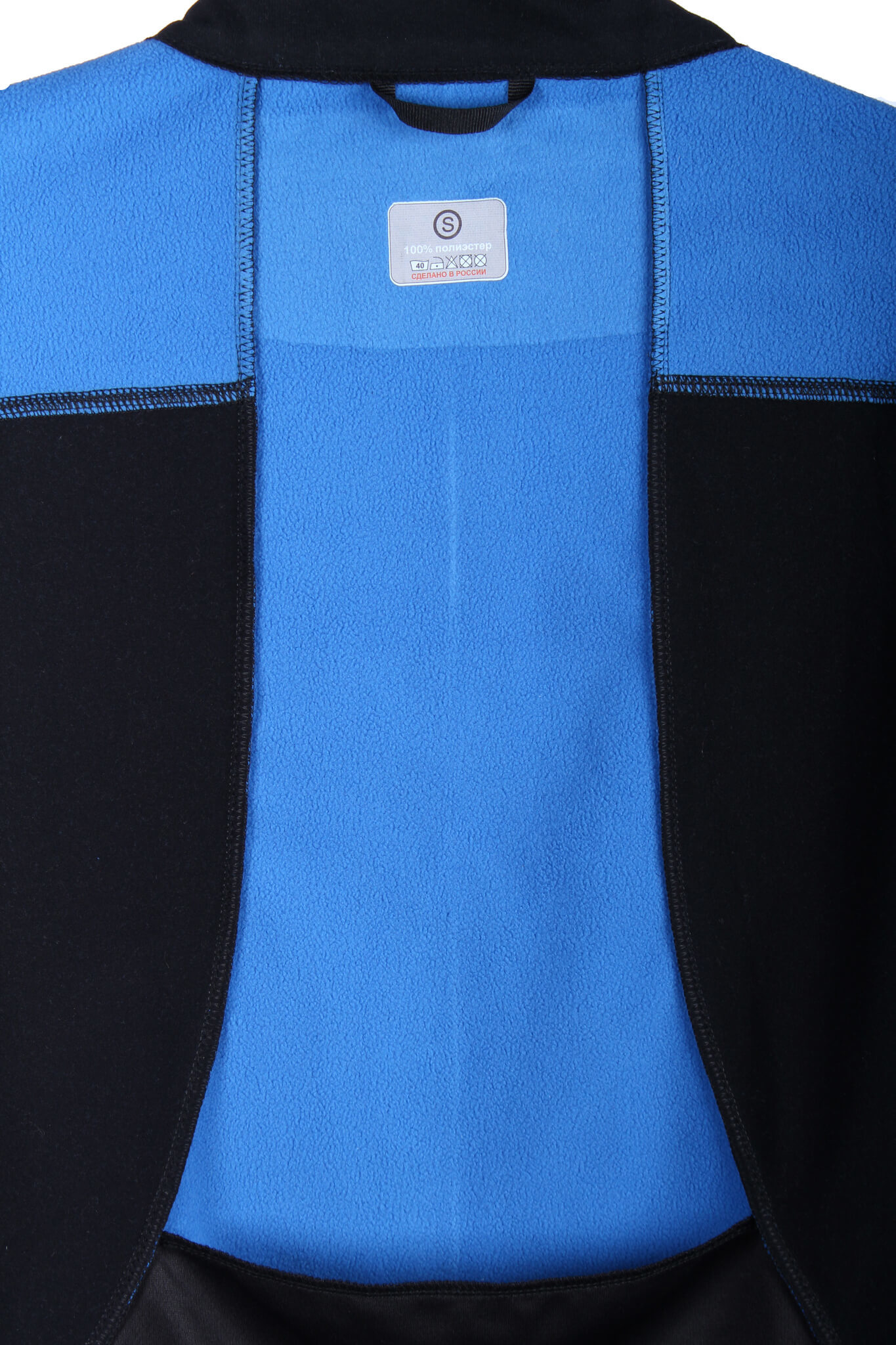 Утеплённый лыжный костюм Storm Speed (Шторм) blue мужской - 3