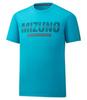 Mizuno Heritage Tee футболка для бега мужская голубая - 1