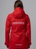 Nordski Россия женская ветрозащитная куртка - 3