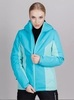 Теплая лыжная куртка женская Nordski Base aquamarine-sky - 1