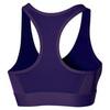 Беговой топ женский Asics Bra фиолетовый - 2