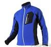 Лыжная куртка Noname Keep moving (синий) - 2