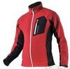 Лыжная куртка Noname Keep moving (красная) - 1