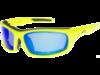 Goggle Kover P спортивные солнцезащитные очки yellow - 1