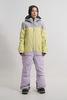 Cool Zone VIBE комбинезон для сноуборда женский серый-лимонный - 1
