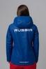 Nordski Light Patriot утепленная ветрозащитная куртка женская - 3