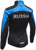 RAY WS Pro Race разминочная куртка женская light blue - 2