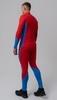 Nordski Jr Active детский лыжный комбинезон red-blue - 4