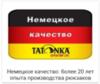 Tatonka Wokin туристический рюкзак lilac - 3