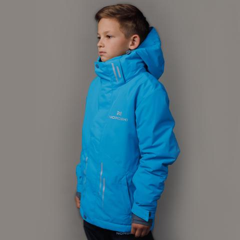 Nordski Jr Extreme горнолыжный костюм детский black-blue