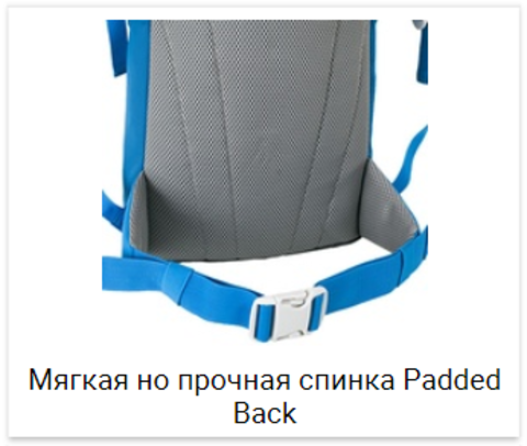Tatonka Wokin туристический рюкзак lilac