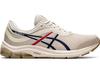 Asics Gel Pulse 11 MX кроссовки для бега мужские бежевые - 1