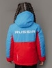 Nordski Kids Montana утепленный лыжный костюм детский blue-red - 4
