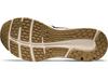 Asics Gel Pulse 11 MX кроссовки для бега мужские бежевые - 2