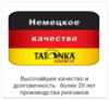 Tatonka Parrot 24 городской рюкзак женский washed blue - 3