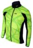 Olly Bright Sport куртка для бега lime - 1