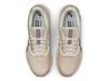 Asics Gel Pulse 11 MX кроссовки для бега мужские бежевые - 4