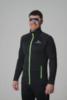 Nordski Elite 2020 разминочная куртка мужская black - 1
