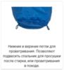 Alexika Mountain Child спальный мешок туристический - 7