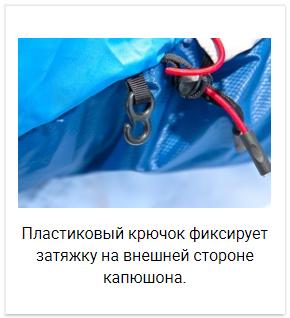 Alexika Mountain Child спальный мешок туристический - 9
