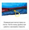 Alexika Mountain Child спальный мешок туристический - 12