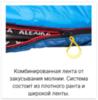 Alexika Mountain Child спальный мешок туристический - 14