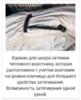 Alexika Mountain Child спальный мешок туристический - 16