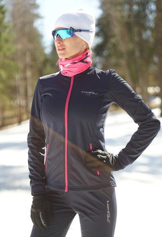 Nordski Motion женская разминочная куртка blueberry