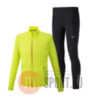 Mizuno Reflect Wind Warmalite костюм для бега мужской желтый-черный - 1
