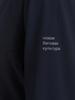 Gri Джеди 2.0, куртка женская темно-синяя - 4