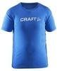 Craft Run Logo детская беговая футболка - 1