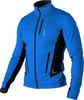 Victory Code Speed Up разминочный лыжный костюм с лямками blue - 2