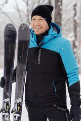 Nordski Mount лыжная утепленная куртка мужская синяя-черная