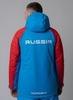 Nordski National 2.0 утепленный лыжный костюм мужской - 3