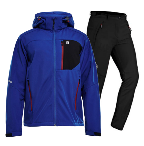 NONAME ALTITUDE мужской лыжный прогулочный костюм синий