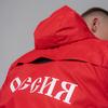 Nordski Россия мужская ветрозащитная куртка - 4