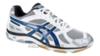 Asics Gel-Beyond кроссовки волейбольные мужские - 1