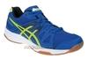 Asics 4 Gel-Upcourt кроссовки волейбольные мужские - 2