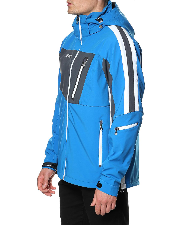 Горнолыжная куртка 8848 Altitude Steam Blue - 4