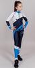 Nordski Jr Premium детский гоночный комбинезон deep blue-white - 1