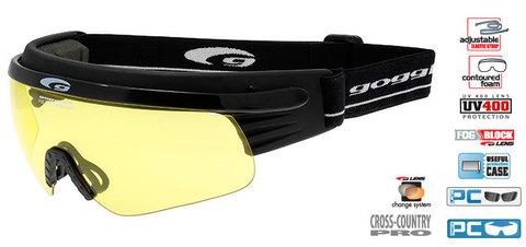 Лыжные очки-маска goggle линия Shima black/yellow