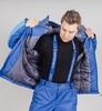 Nordski Premium Sport теплая лыжная куртка мужская blue - 4