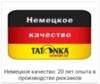 Tatonka Belmore 80+10 туристический рюкзак navy - 4