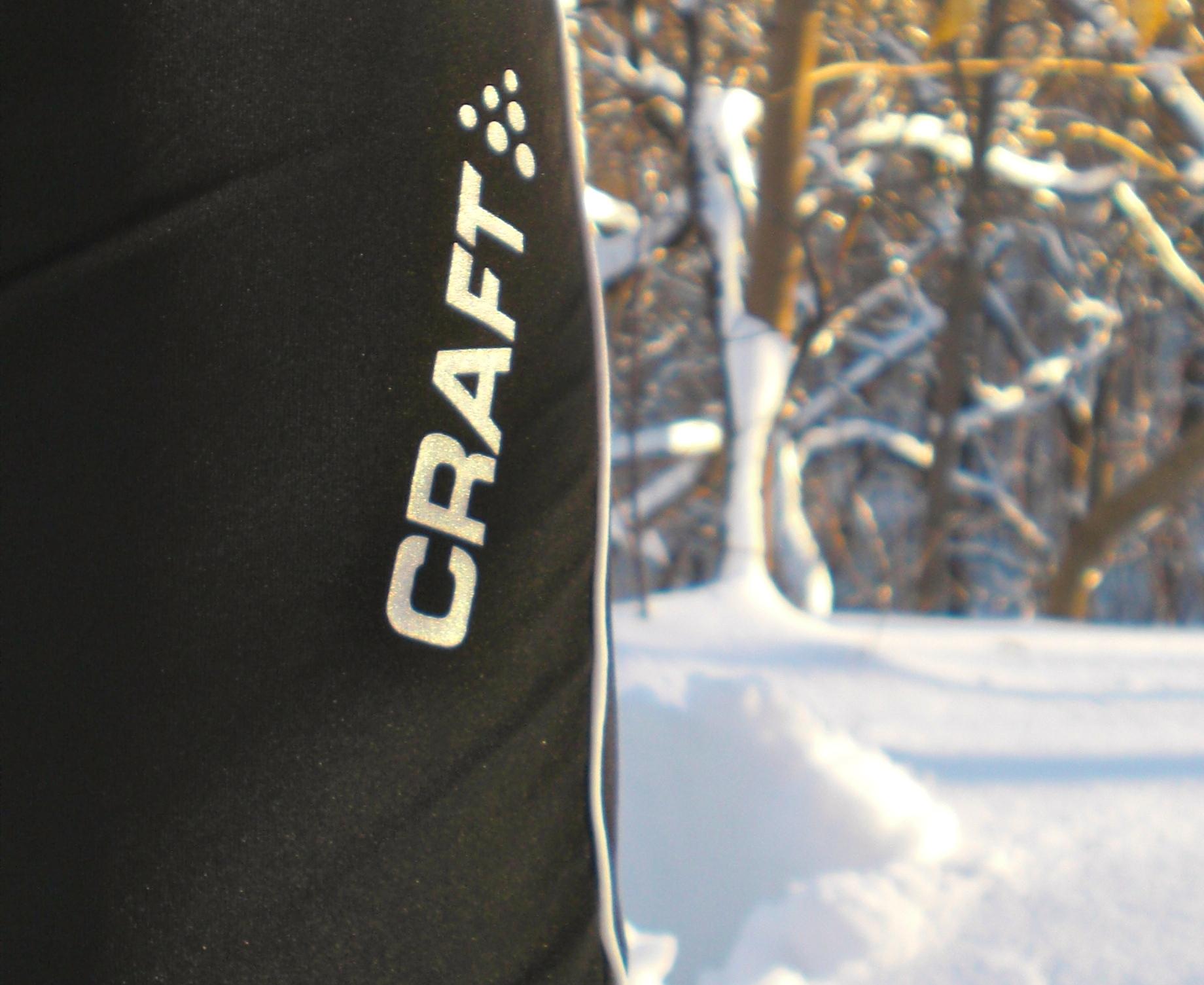 Лыжные брюки Craft New Storm мужские - 7