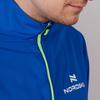 Nordski Motion Run костюм для бега мужской Vasilek-Yellow - 4