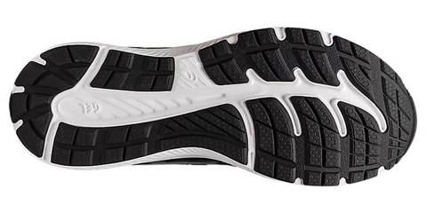 Asics Gel Contend 7 кроссовки беговые мужские синие