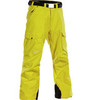 Брюки 8848 Altitude Chris Pant мужские yellow - 1