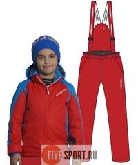 Nordski Junior National прогулочный костюм детский red
